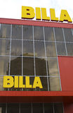 Billa supermarket Royalty Free Stock Photos