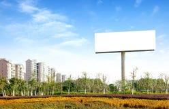 billboardów inside park Obraz Stock