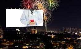 Billboardów zdrowie Zdjęcie Royalty Free