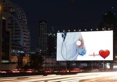 Billboardów zdrowie Obrazy Royalty Free