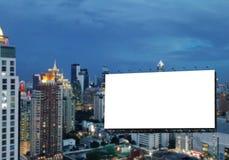 billboard Imagens de Stock