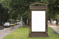 billboard imagem de stock