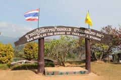 Billboard of Ban Nor-Lae Stock Image