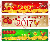 Billboard banners set for Chinese New Year 2017. Chinese New Year of the Rooster Billboard web banners set. Contains specific colors for Spring Festival and Royalty Free Stock Photography