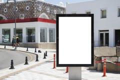 Billboard. Blank billboard in the street royalty free stock photo