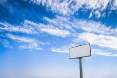 Billboard on a blue sky. Outdoor advertising billboard on a blue morning winter sky Stock Photo