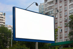 Billboard in city Royalty Free Stock Photo