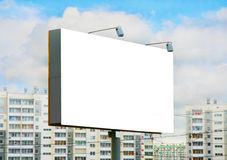 Billboard in city centre Royalty Free Stock Photo