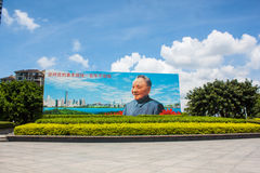 Billboard of Deng Xiaoping in Shenzhen park Stock Images