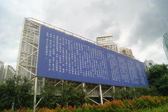 Billboard Deng Xiaoping and Shenzhen text Royalty Free Stock Photos