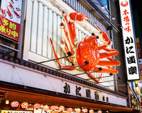 Billboard in Dotonbori, Osaka Stock Image