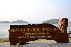 Billboard of Kaeng Krachan National Park at Phetchaburi Thailand Stock Image