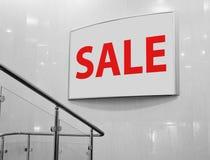 Billboard in mall Royalty Free Stock Photos