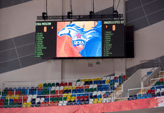 Billboard of Sport arena Megasport, Moscow, Russia stock image