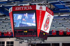 Billboard of Vityaz Ice arena Royalty Free Stock Image