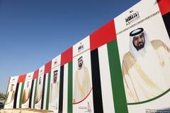 Billboard z Sheikh portret w Abu Dhabi Fotografia Royalty Free