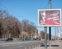 Billboard z Ukraińskim prezydentem Petro Poroshenko jeden główna aleja w Kijów tuż po wybór prezydenci obraz royalty free