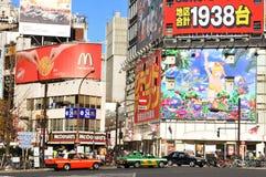Billboards stock photography