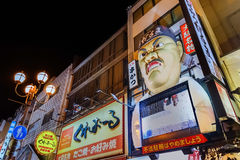Billboards in Dotonbori, Osaka Stock Image