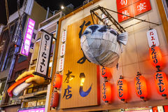 Billboards in Dotonbori, Osaka Royalty Free Stock Images