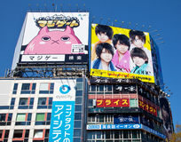 Billboards at Shibuya Crossing in Tokyo, Japan Royalty Free Stock Images