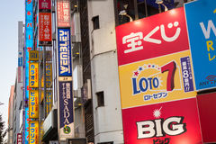 Billboards at Shibuya district in Tokyo, Japan Stock Photography