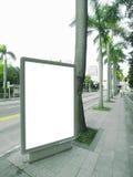 billboardu puste miejsce Obrazy Royalty Free
