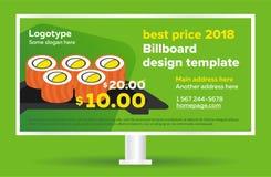 Billboardu szablonu sztandar Nowożytny suszi projekta szablon dla plenerowej reklamy, przeniesienie fotografii i teksta, Zielona  Fotografia Royalty Free