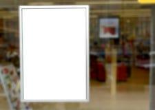Billbord in bianco Fotografia Stock Libera da Diritti