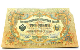Billet de banque antique. Image libre de droits