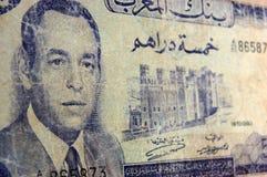 Billet de banque antique du Roi Farouk, Maroc Image libre de droits