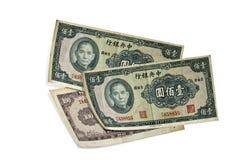 Billet de banque chinois images stock