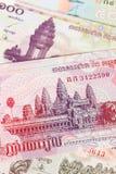 Billet de banque d'argent de riel du Cambodge Photos libres de droits