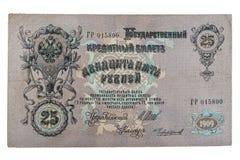 Billet de banque d'empire russe 25 roubles. 1909. Photos libres de droits