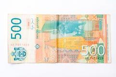Billet de banque de cinq cents dinars serbes Photographie stock