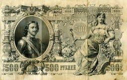 Billet de banque de cru. Photographie stock