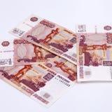 Billet de banque de l'argent russe Images stock