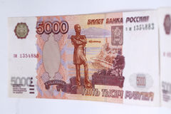 Billet de banque de l'argent russe Photo libre de droits