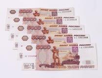 Billet de banque de l'argent russe Image stock