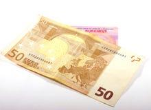 billet de banque de l'euro 50 et carte grise Image libre de droits