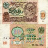 Billet de banque des roubles 1961 de l'URSS 10 Photo stock