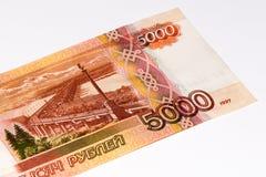 Billet de banque européen de currancy Image libre de droits