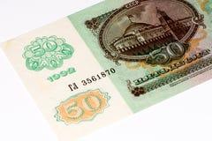 Billet de banque européen de currancy Image stock