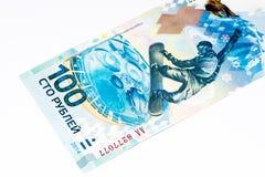 Billet de banque européen de currancy, rouble russe Image libre de droits