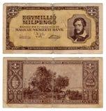 Billet de banque hongrois de vintage à partir de 1946 Images libres de droits