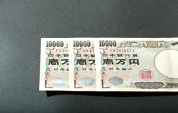 Billet de banque japonais 10000 Yens Photo libre de droits