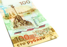 Billet de banque russe commémoratif 100 roubles de Crimée Image libre de droits