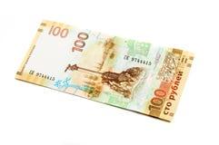 Billet de banque russe commémoratif 100 roubles de Crimée Photographie stock libre de droits