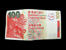 Billete $100 de Hong-Kong imagenes de archivo