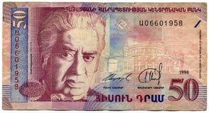 Billete de banco armenio   Imagen de archivo libre de regalías